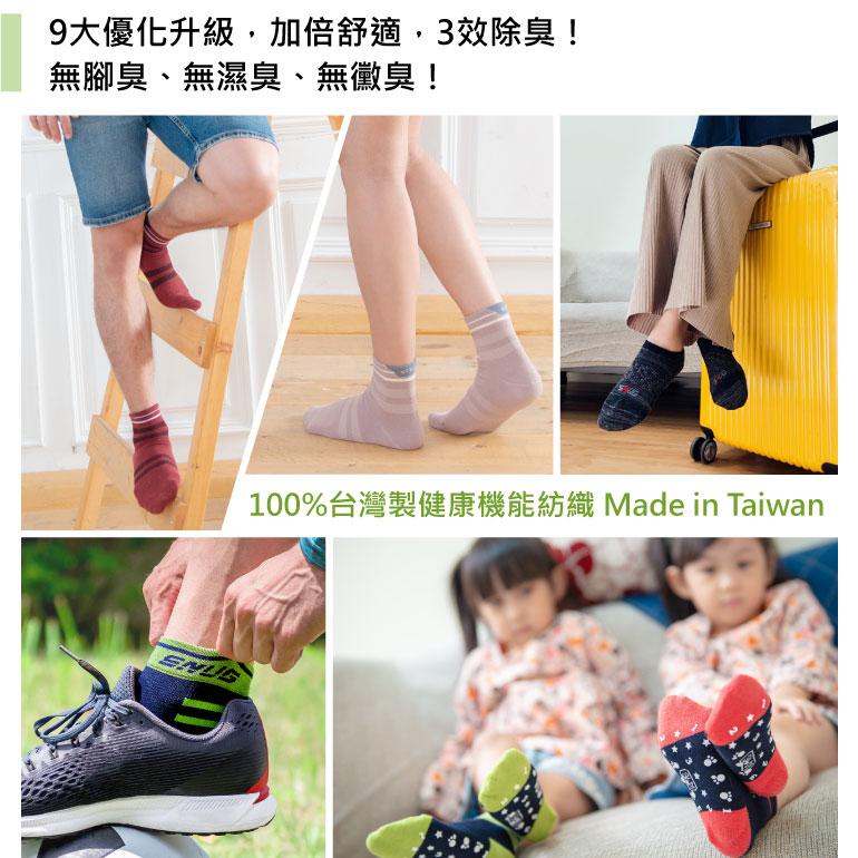 【sNug直營-五趾船型除臭襪】多件優惠 / 五趾襪 / 船型襪/ 符合人體工學 / 五指襪